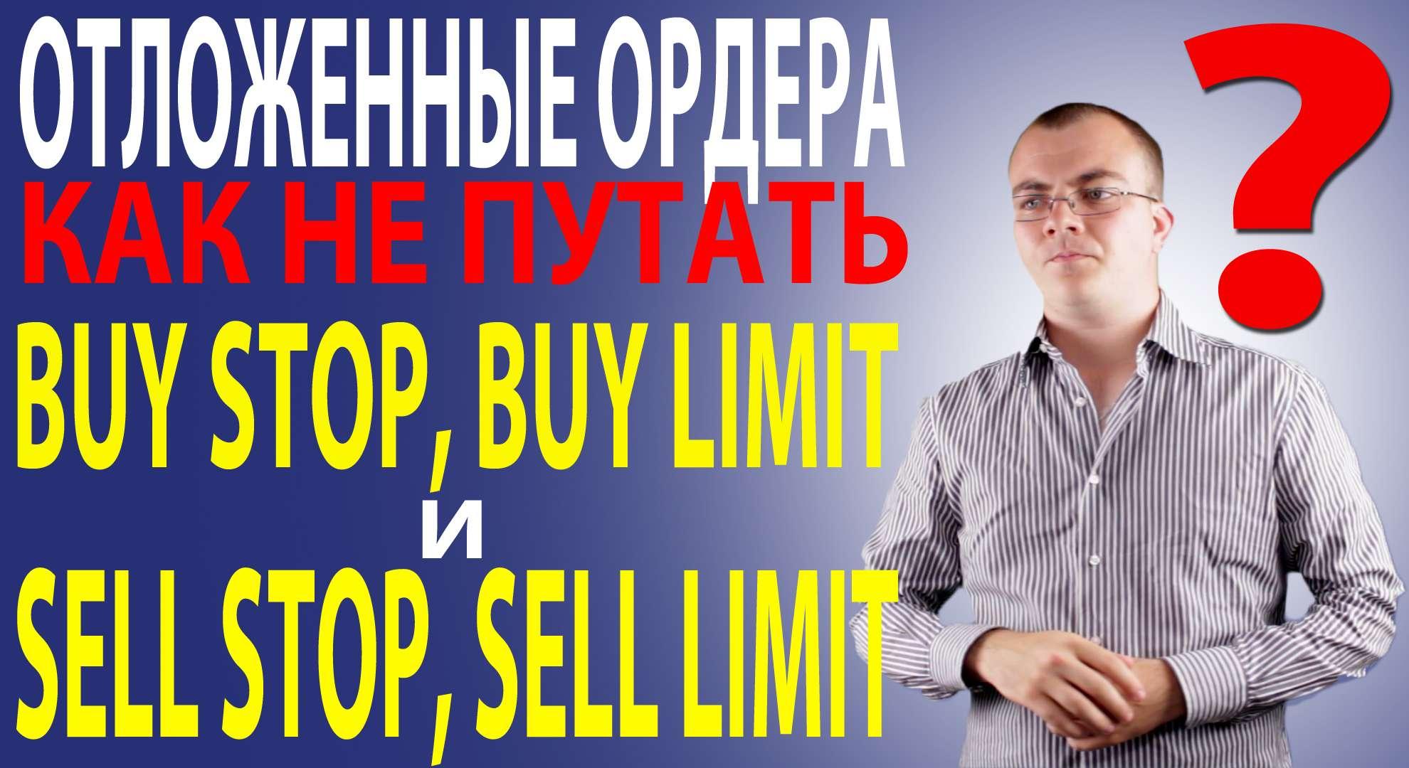 profitov.net