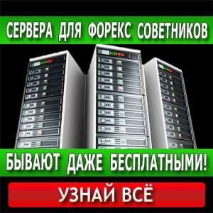 ForexVPS250x250